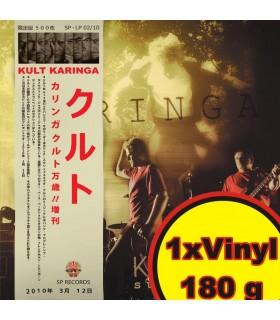 Kult - Karinga - Hurra! suplement [LP] Edycja limitowana. Nakład: 500 szt.