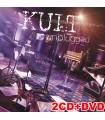 Kult MTV Unplugged [2CD+DVD]